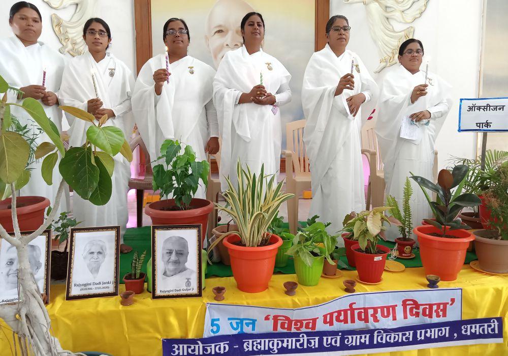 5 June पर्यावरण दिवस ब्रह्मा कुमारिज धमतरी